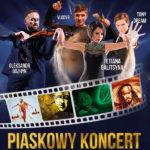 Teatr Piasku Tetiany Galitsyny - Piaskowy Koncert Muzyki Filmowej • Kraków • 25.04.2021